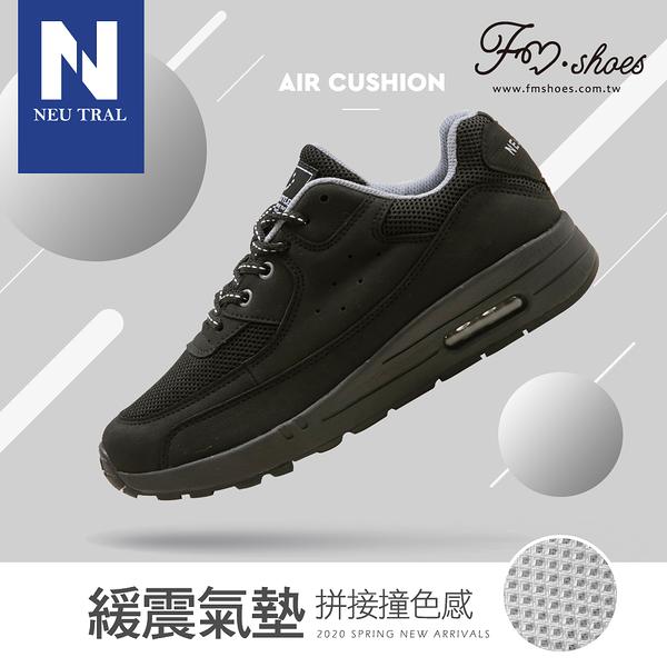 休閒鞋.拼接撞色增高氣墊鞋(黑)-大尺碼-FM時尚美鞋-NeuTral.Cozy