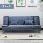 宿舍臥室客廳1.8米單人折疊沙發床多功能兩用 QQ9186『MG大尺碼』