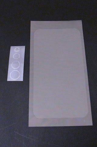 手機螢幕保護貼 HTC Desire VC(T328d) AG 霧面材質 抗眩光/抗炫光 抗油污