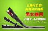【PU三層鞋墊】韓國熱銷~AIR-UP隱形增高氣墊防震減壓7cm鞋墊
