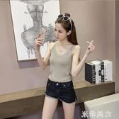 初夏季韓版夜店女裝性感打底衫金絲V領薄針織吊帶背心 米希美衣
