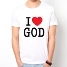 I Love God短袖T恤-白色 我愛...