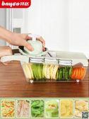 家用土豆絲切絲器廚房用品多功能切菜擦刨絲水果切片切菜神器 歐萊爾藝術館