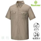 山林MOUNTNEER 男款透氣抗UV短袖襯衫 31B07 卡其 排汗襯衫 休閒襯衫 OUTDOOR NICE