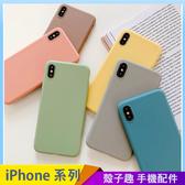 簡約素色軟殼 iPhone7 iPhone8 iPhone6 plus 霧面手機殼 TPU糖果殼 全包邊磨砂 保護殼保護套 防摔殼