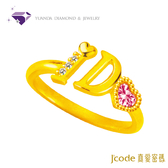 【真愛密碼 西洋情人節】『I DO』黃金戒指-純金9999 元大鑽石銀樓
