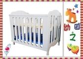 *幼之圓*嬰兒床~嬰幼兒遊戲床床組~台灣製~