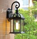 超實惠 戶外壁燈歐式花園壁燈庭院燈防水陽台室外燈別墅外牆掛壁燈鋁