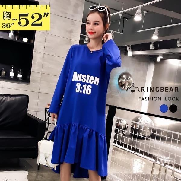洋裝--休閒寬鬆性感露背百褶裙修身假兩件長版長袖連身裙(黑.藍L-3L)-A384眼圈熊中大尺碼◎