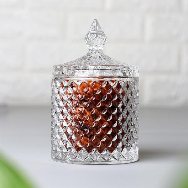 尺寸超過45公分請下宅配客廳歐式水晶玻璃糖缸干果罐儲物罐小蘋果