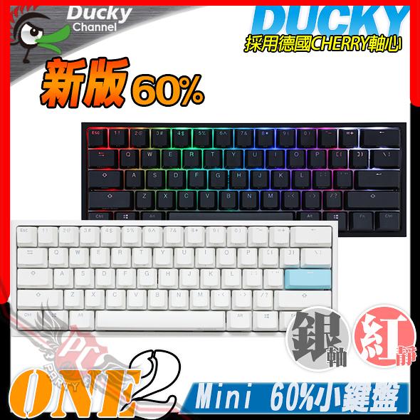 [ PCPARTY ] 創傑 Ducky 新版 One 2 Mini RGB 60% 小鍵盤 PBT鍵帽 銀軸 靜音紅軸