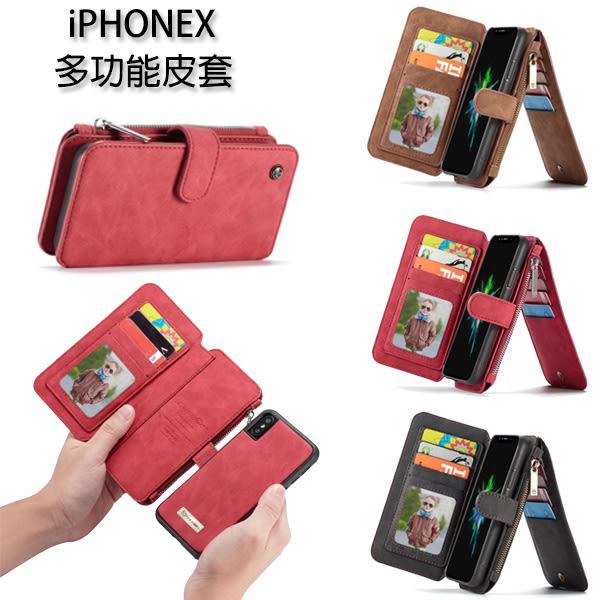 蘋果 iPHONEX 商務 手機皮套 磁力吸附 支架 插卡 錢包皮套 軟殼 手機包 相片夾 手機殼 保護套