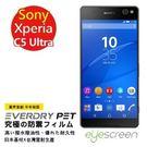 TWMSP★按讚送好禮★EyeScreen Sony C5 Ultra EverDry PET 螢幕保護貼