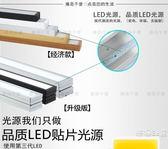LED長條燈辦公室11V吊燈長方形現代簡約個性創意寫字樓商場工程燈具wy【快速出貨八折優惠】