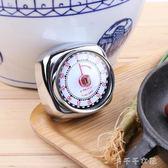 定時器學生計時器機械計時器免電池計時器廚房用計時器定時器 千千女鞋