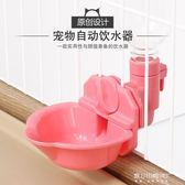 卡奇狗狗飲水器掛式貓咪貓籠子懸掛式寵物喝水器喂食盆水碗利其爾   東川崎町