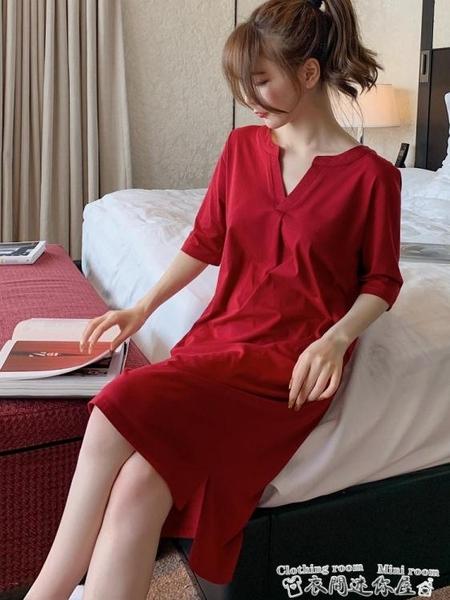性感睡衣素色莫代爾棉睡裙女夏中袖小性感V領女士睡衣簡約可外穿家居服薄 迷你屋 新品