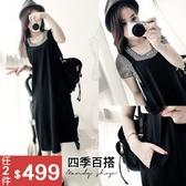 【MK0223】台灣製.素面線圈混綿長版吊帶裙.背心裙