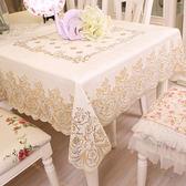 正方形桌布防水防油免洗 田園 家用 八仙桌台布PVC塑料餐桌布蓋布   LannaS