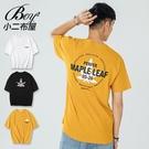 短T恤 MIT韓版Maple Leaf楓葉印花潮流短袖上衣【NW621036】
