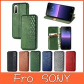 SONY Xperia 10 II 編織磁吸皮套 手機皮套 磁吸 插卡 支架 簡約 掀蓋殼 保護套