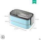 便當盒 飯盒分隔型上班族可微波爐加熱飯盒可愛少女心日式便攜便當盒