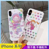 卡通少女 iPhone iX i7 i8 i6 i6s plus 鐳射手機殼 草莓女孩 獨角獸 氣囊伸縮 影片支架 防摔軟殼