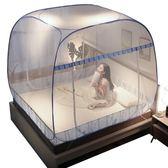可摺疊 免安裝 蒙古包蚊帳1.5米床家用1.8加密加厚1.2m歐式公主風 NMS快意購物網