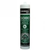 5080矽酮類建築用密封材料中性-白色