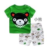 超低折扣NG商品~嬰兒短袖套裝 男寶寶 短袖上衣 + 短褲 寶寶童裝 ZS11901 好娃娃