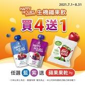 有 機纖果飲100g (蘋果/洋棗)X2+ (蘋果/ 紅石榴/ 覆盆莓/ 藍莓)X2 送蘋果果干 276元(即日起-8/31)