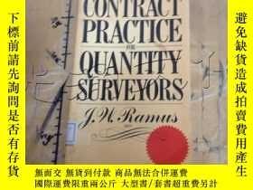二手書博民逛書店contract罕見practice for quantity