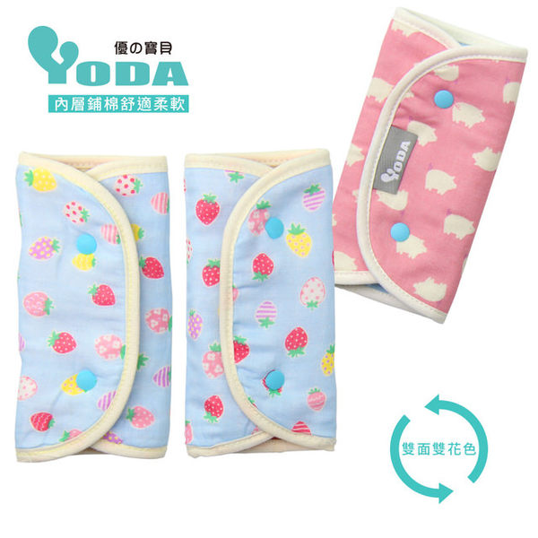 【YoDa】和風輕柔日本紗鋪棉口水巾(草莓仲夏夢)