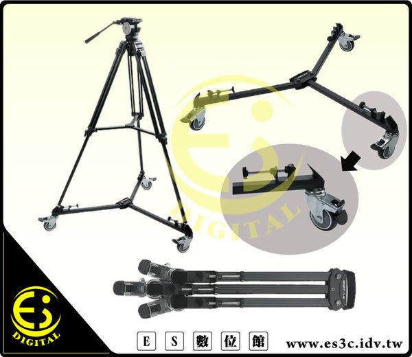 ES數位 BENRO 勝興公司貨 DL06 錄影腳架滾輪 滑輪 適用各廠牌腳架 KH25N Manfrotto