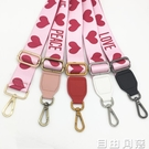 寬包帶配件 斜跨單買百搭包帶子寬肩粉紅色的心斜挎背包帶寬肩帶  自由角落