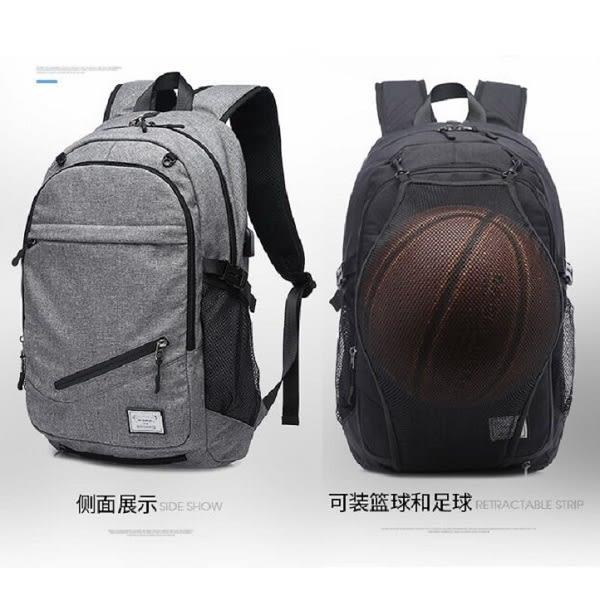 時尚充電式後背包/籃球包/FollowGo小舖