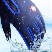 女手套 戶外保暖手套跑步男運動騎行全指冬季登山防風滑雪防水女釣魚抓絨 歌莉婭
