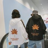 情侶 帽t的上衣女秋季bf楓葉外套正韓學生寬鬆潮酷【快速出貨】