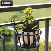 陽台花架鐵藝護欄掛式花盆架欄桿懸掛多肉吊蘭綠蘿窗台盆景花架子igo      伊鞋本鋪