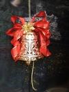 6吋刻花許願鐘 聖誕鐘串】聖誕節聖誕帽聖誕服花圈樹藤聖誕燈聖誕樹聖誕紅聖誕大鐘串b