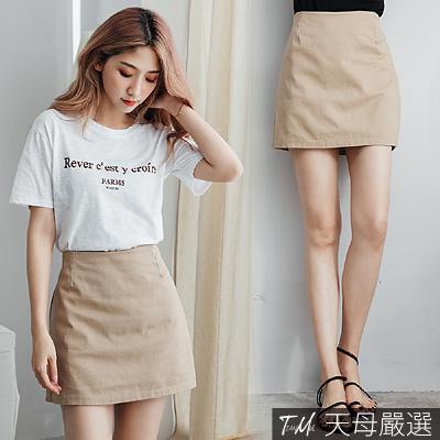 【天母嚴選】側拉鍊後鬆緊斜紋布A字短裙/褲裙(共二色)
