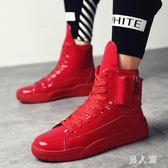 馬丁靴男冬季高幫鞋韓版紅色內增高運動潮流潮鞋男鞋板鞋 zm7964『男人範』