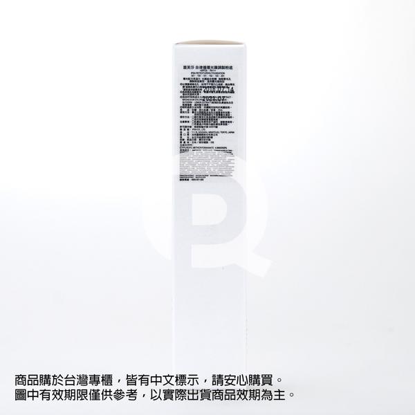 IPSA 茵芙莎 自律循環光膜調製粉底 25ml (100/101/102/201) (台灣專櫃正貨)【芭樂雞】