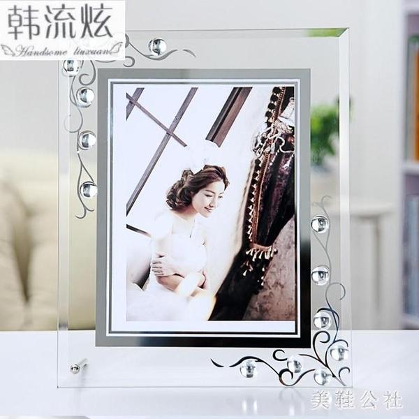 水晶相框 擺臺5寸創意簡約簡潔玻璃相架 飾品擺件照片框 CJ4653『美鞋公社』