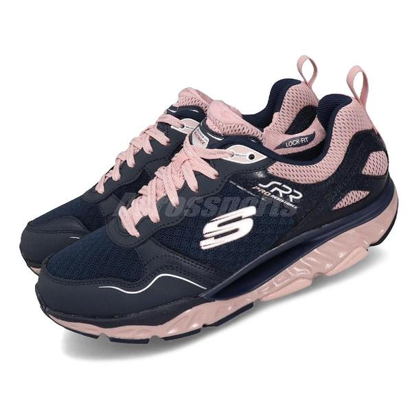 Skechers 慢跑鞋 SRR Pro-Resistance-Runaway 藍 粉紅 女鞋 運動鞋 【PUMP306】 88888338NVPK
