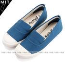 女款 MIT嚴選 韓系葛諾麗復古風 帆布鞋 懶人鞋 平底鞋 藍綠 59鞋廊