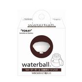 Toray 東麗 球型淨水器 waterball 專用濾心 WBC600-S 白色 [9東京直購]