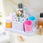 牙刷架創意牙刷架漱口杯洗漱套裝 刷牙杯收納適合四口之家 全館免運八折柜惠
