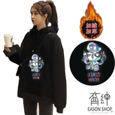 EASON SHOP(GW9234)韓版彩色卡通印花連帽長袖T恤女上衣服寬鬆落肩加絨加厚刷毛班服黑色素色大學T