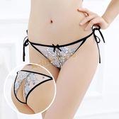 迷戀愛侶繡花開檔內褲(白)【滿千88折】隱密包裝